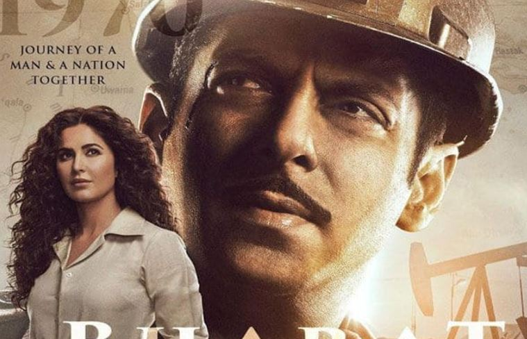 bharat first day box office collection