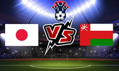 اليابان و عمان بث مباشر