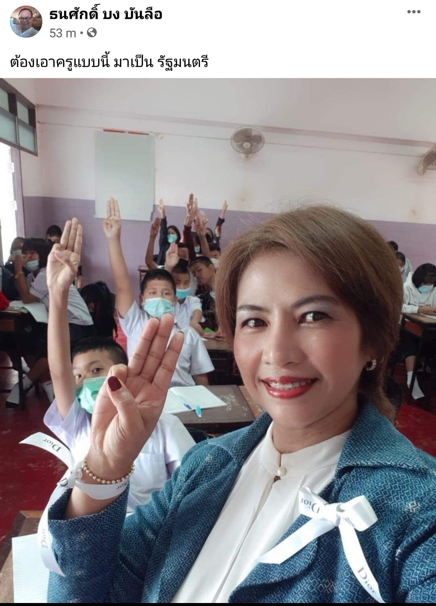 Thai E-News : นี่คือตัวอย่างของการส่งเสริมการศึกษาที่ถูกต้อง  ที่ระบบการศึกษาและประเทศนี้ต้องการ ❤️ #ผูกโบว์ขาว