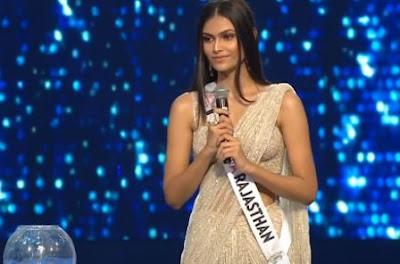 GK in Hindi - Femina Miss India List - फेमिना मिस इंडिया 1959 से अब तक