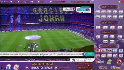 اقوى برنامج لمشاهدة مباريات كرة القدم بدون تقطيع يعمل على اقل سرعه نت