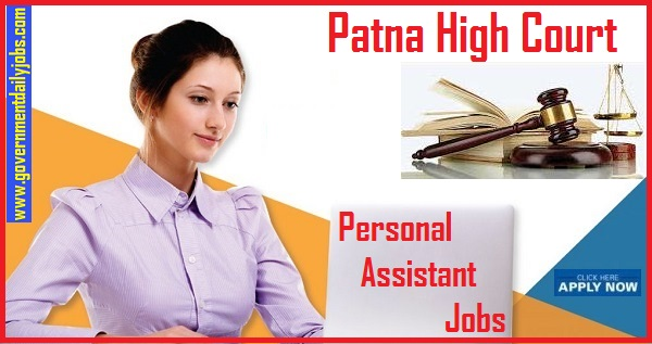 Patna High Court PA Recruitment 2019 | Online 131 Personal Assistant Posts