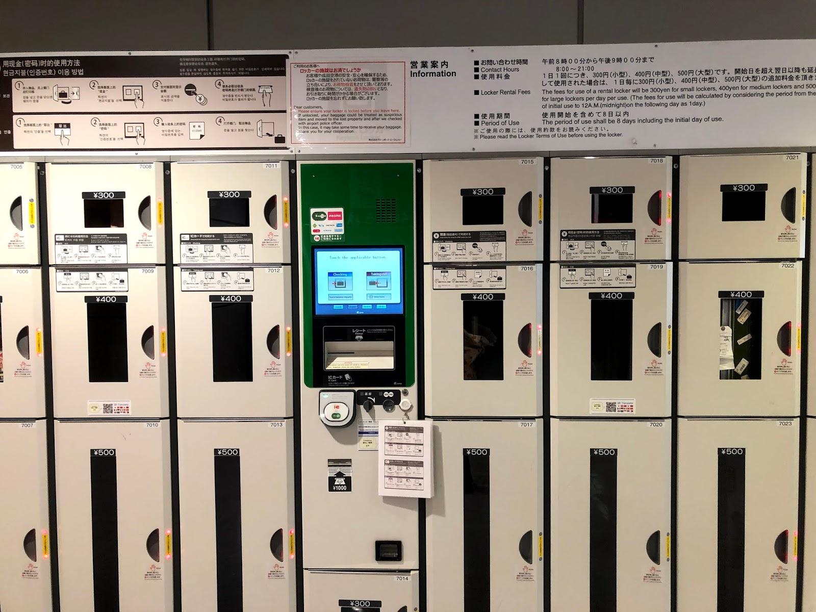 Stopover in Tokyo Narita Airport