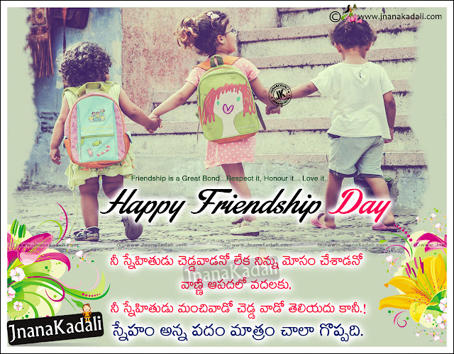 Friendship day telugu quotes Wishes Greetings Images Wallpapers pictures, Friendship Day pictures in telugu Friendship Day wallpapers in telugu Best Friendship Day quotes in telugu Nice top Friendship Day wishes in telugu Telugu Friendship Day Quotations Nice images about friendship Day Best telugu friendship day quotes Top famous friendshipday quotes Friendship day information in telugu Friendship day history in telugu Telugu Friendship Day Quotes Best Telugu Friendship Day Quotes Friendship day HD Wallpapers With Quotes Friendship Day 2015 Best HD Wallpapers With Quotes In Telugu Online Friendship Day 2015 Quotes Images  HD Friendship Day Images With Quotes From Jnanakadali.com  Sneahitula Dinotsava Subhakankashalu HD Images Nice Wallpapers Of Friendship day Best Telugu Quotes For Friendship Pdf  Friendship Day Quotes Best Relationship Quotes With HD Images Worlds Best Relation Called Friendship HD Images Quotes International Friendship Day August 2nd Day Quotes Images HD wallpapers Children Friendship Day Images Pictures Picture Friendship Day Images For WhatsApp Status Friendship Day Images For Facebook International Friendship day is on 4th august