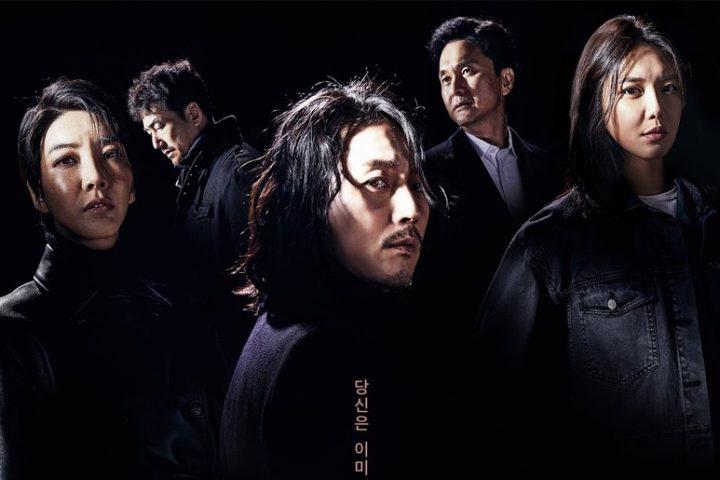 Download Drama Korea Tell Me What You Saw Sub Indo Batch
