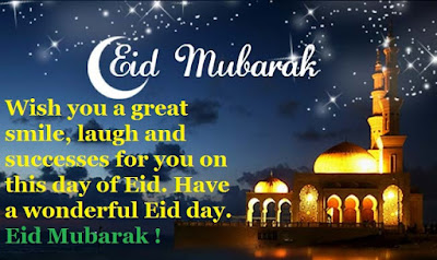 Eid mubarak pic 2017