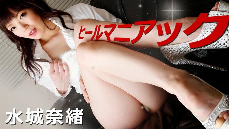 HEYZO No.0693 Nao Mizuki 10120