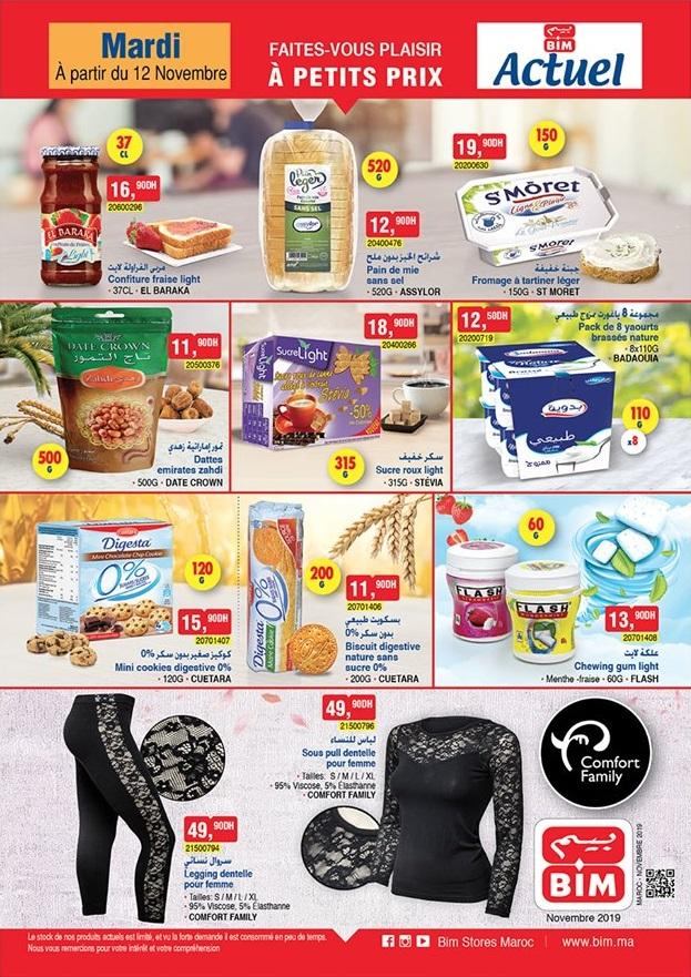 Catalogue BIM Maroc 12 Novembre 2019