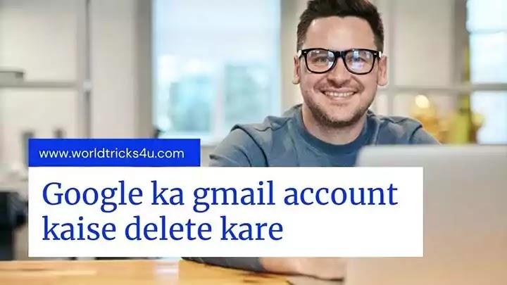 Mobile se google ka gmail account kaise delete kare