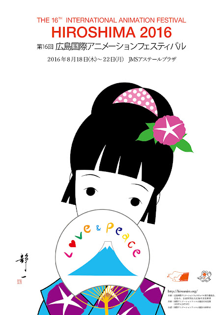 16th International Animation Festival Hiroshima 2016: Overview