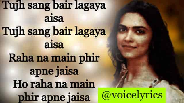 Lyrics Of Laal Ishq