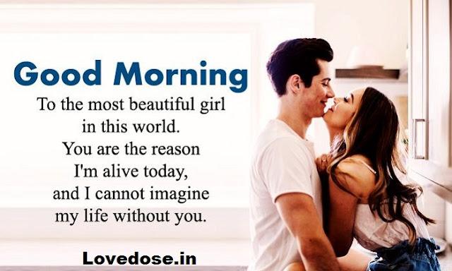 good morning wishing for partner