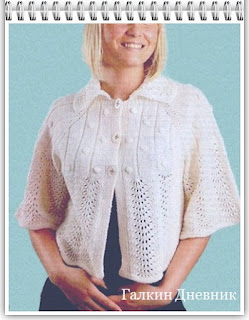 jaket-reglan-spicami | pletení | kudumine | 編み物