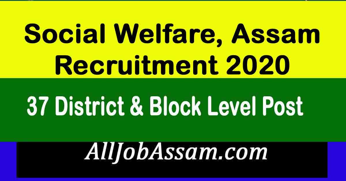 Social Welfare, Assam Recruitment 2020