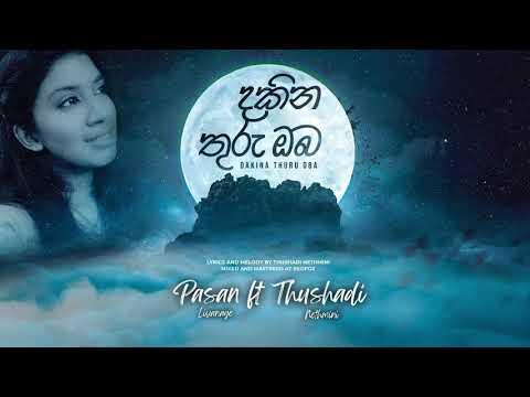 Dakina Thuru Oba Song Lyrics - දකින තුරු ඔබ ගීතයේ පද පෙළ