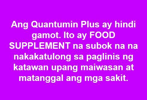 Quantumin Plus Food Supplement