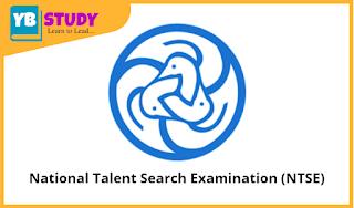 NTSE 2021 FAQs - National Talent Search Examination