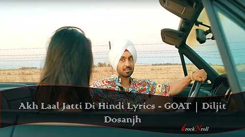 Akh-Laal-Jatti-Di-Hindi-Lyrics-GOAT-Diljit-Dosanjh