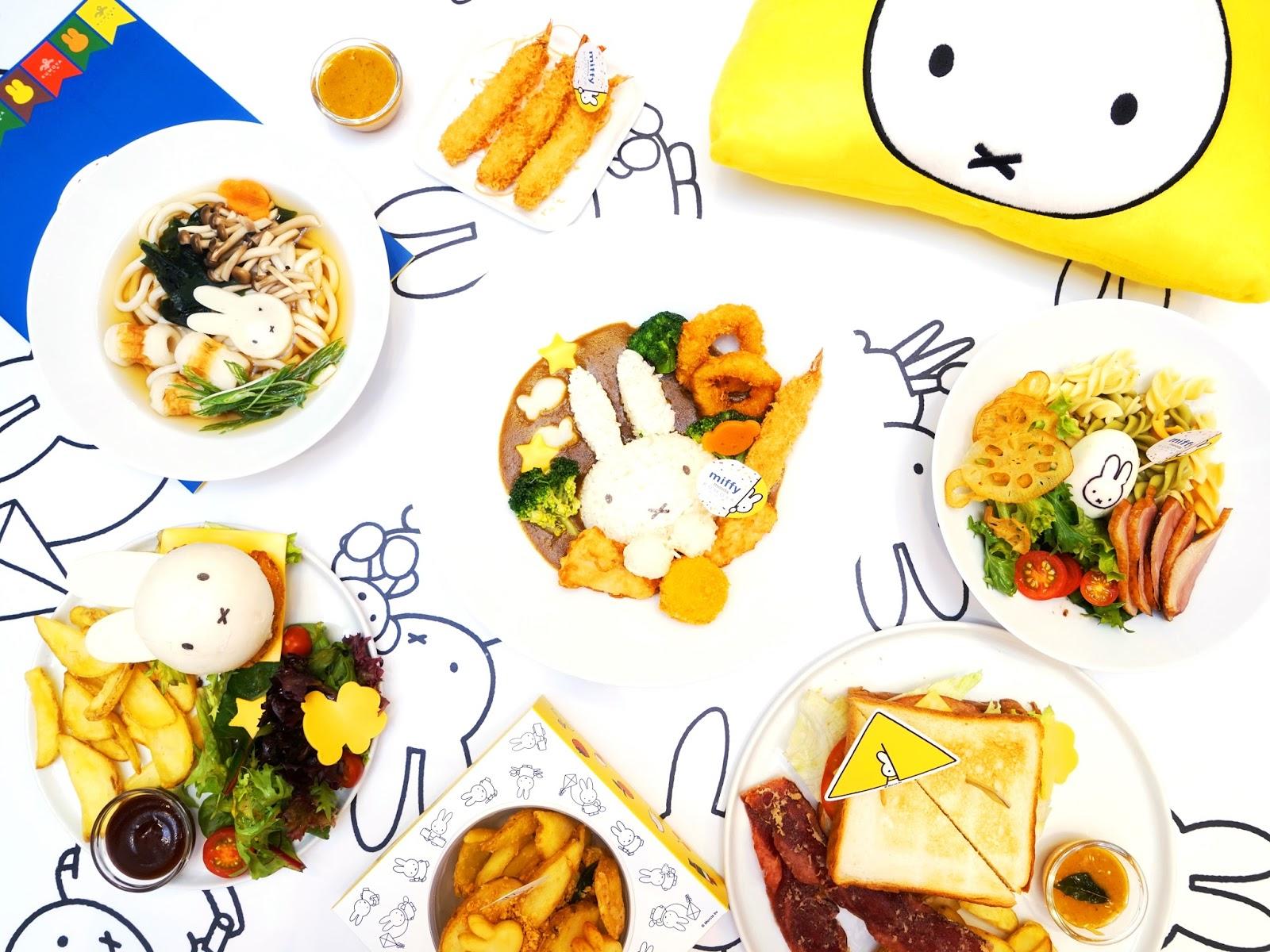 PinkyPiggu: Miffy Meets Kumoya! The Halal-Certified Japanese-French