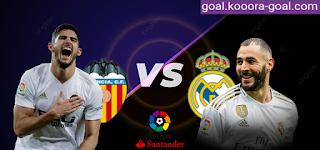 موعد ومشاهدة مباراة ريال مدريد وفالنسيا بث مباشر كورة جول اليوم 19-09-2021 في الدوري الأسباني kora goal