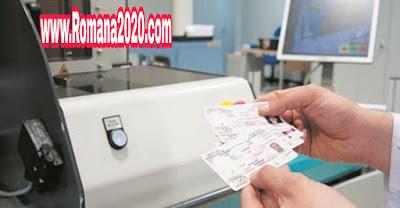 أخبار المغرب تسليم جيل جديد من رخص السياقة والبطاقة الرمادية هذه مميزاتها