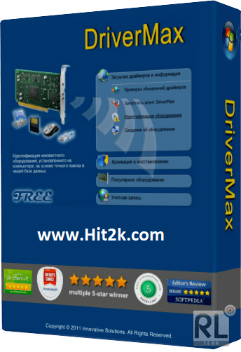 DriverMax PRO 7.45 CracK With serial keygen Latest Is Here
