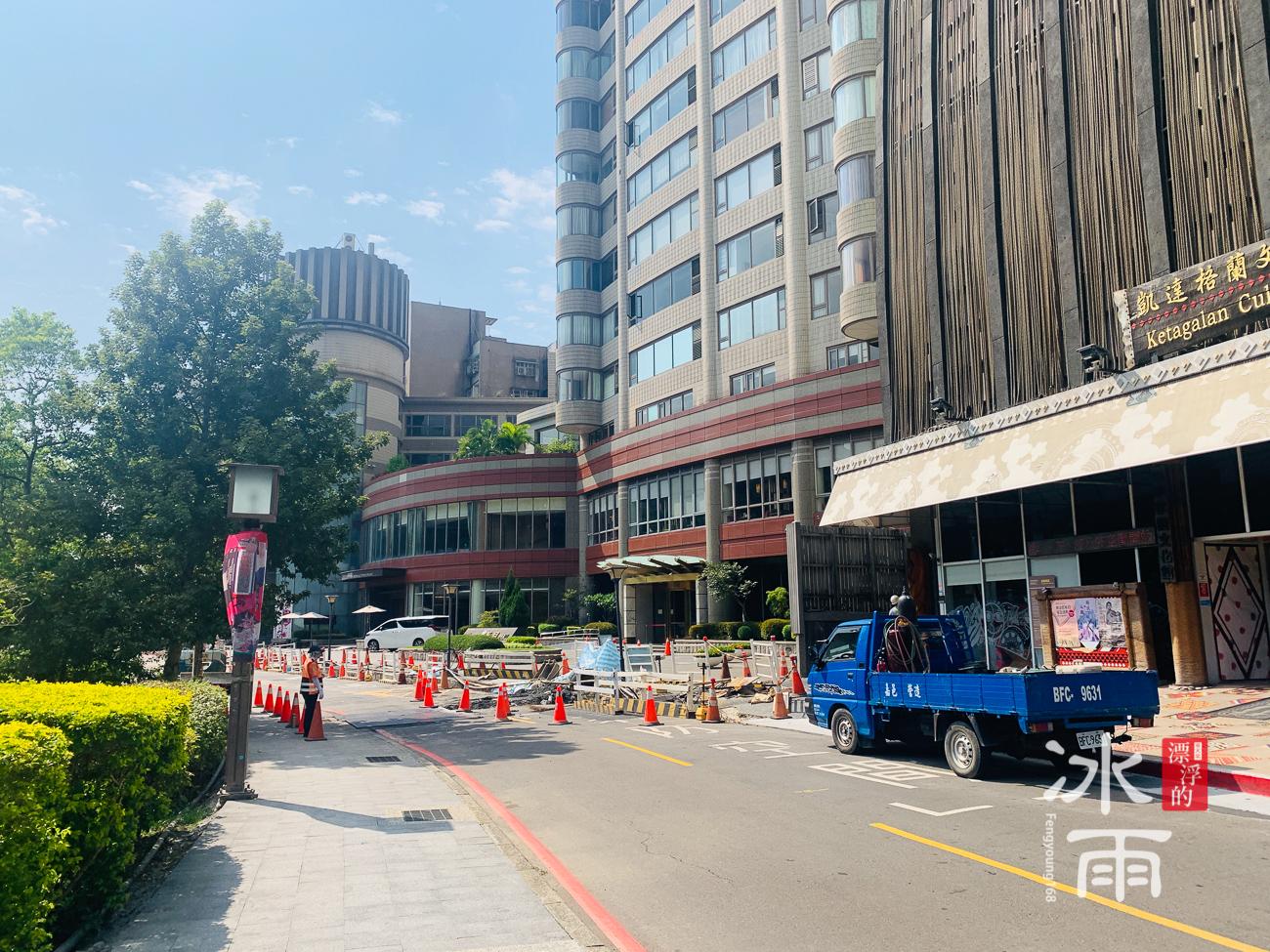南豐天玥泉 北投館|馬路施工中