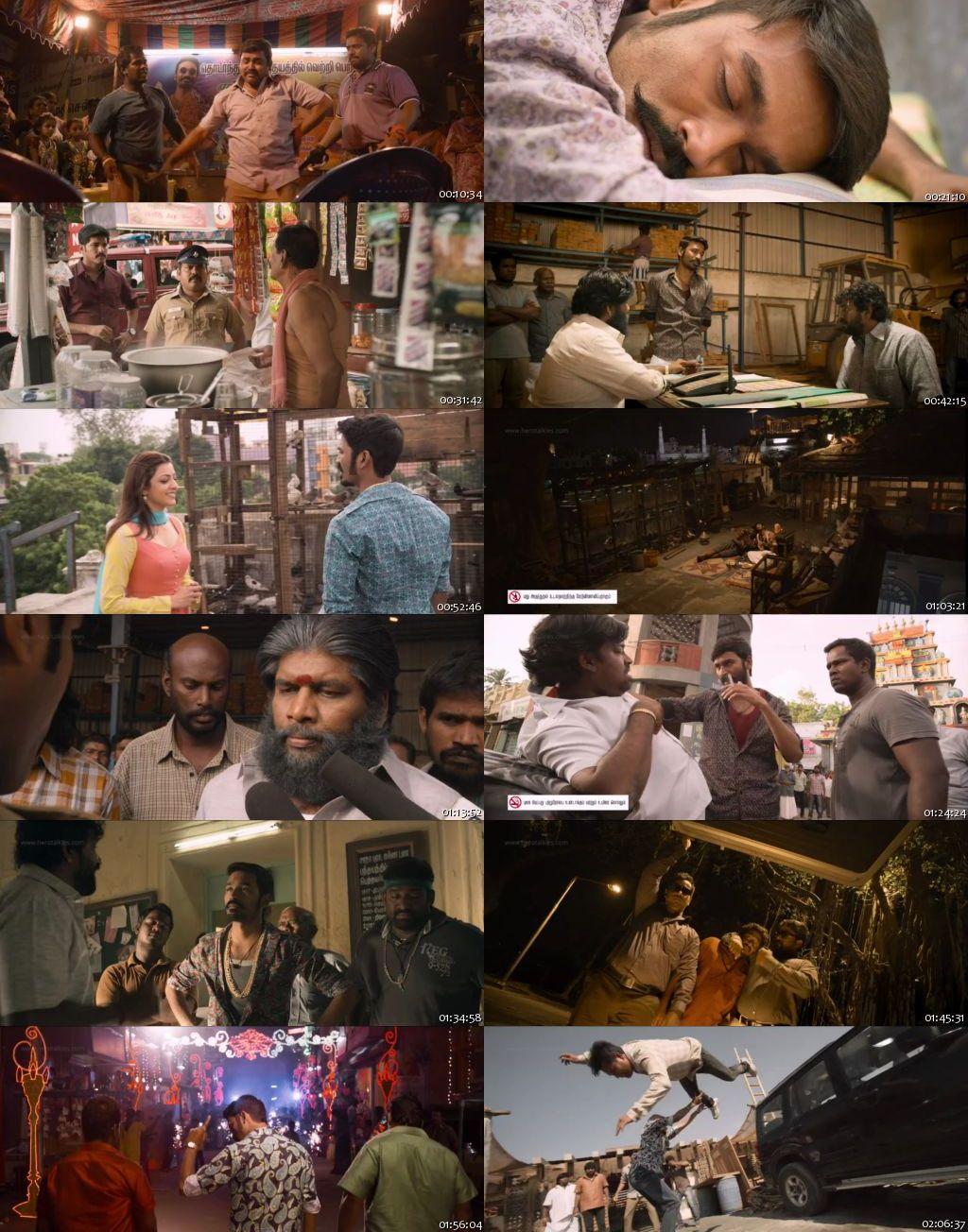 Maari (Rowdy Hero) 2015 Full Hindi Dubbed Movie Online Watch