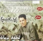 Lotfi Jormana-Kyif kounti 7ya