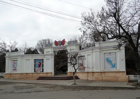 Білгород-Дністровський. Вхід до парку Перемоги