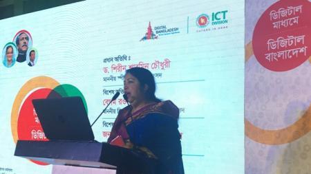 The-presence-of-digital-bangladesh-digital
