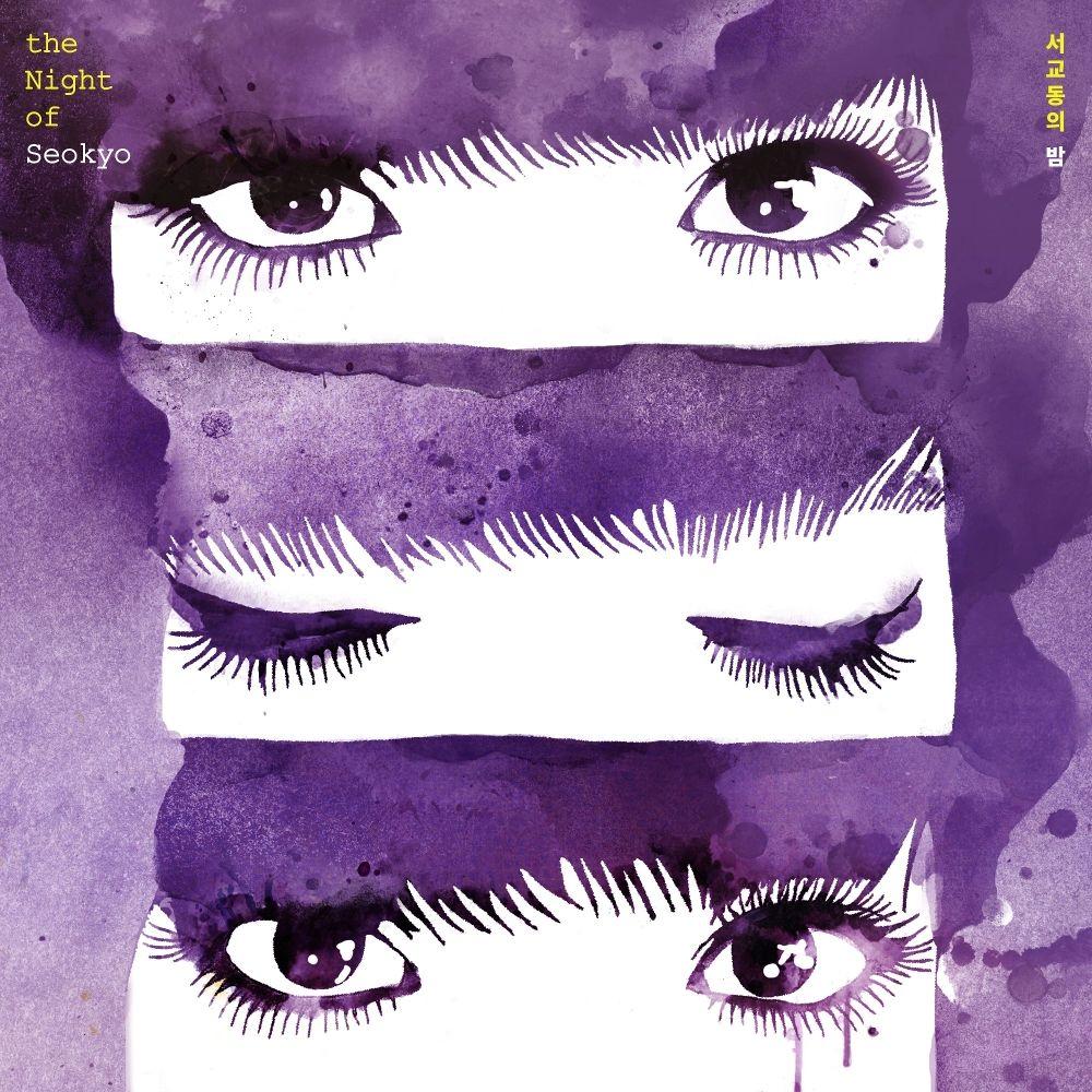 The Night Of Seokyo – You and Me(2018) – Single