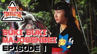 Suki! Suki!! Majo Sensei
