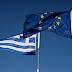 Πως θα ήμασταν χωρίς την «φθαρμένη» ομπρέλα της Ευρώπης