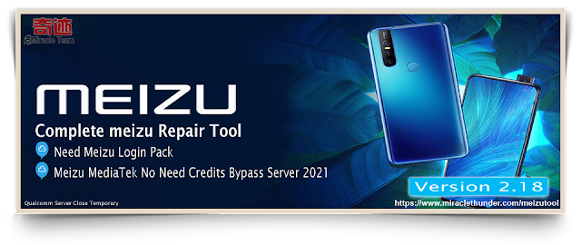Miracle Meizu Tool V2.18