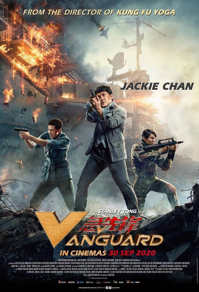 Review Filem Vanguard