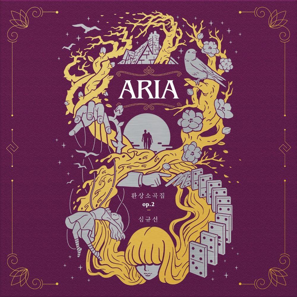 Lucia – Fantasy Pieces Op.2: Aria