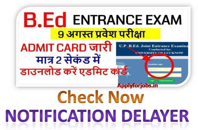 UP BEd 2020 Form Admit Card, up bed 2020, applyforjobs.com