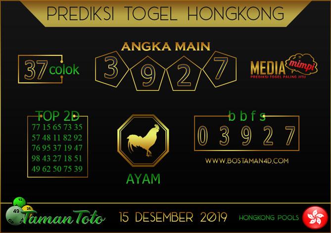 Prediksi Togel HONGKONG TAMAN TOTO 15 DESEMBER 2019