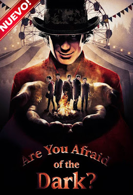 Are You Afraid of the Dark (TV Series) S01 DVD R1 NTSC Sub 1xDVD