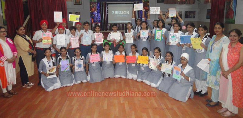 World Population Day Observed at BCM School, Dugri