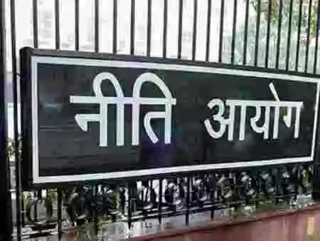 List of public sector banks for privatisation Submitted by Niti Aayog