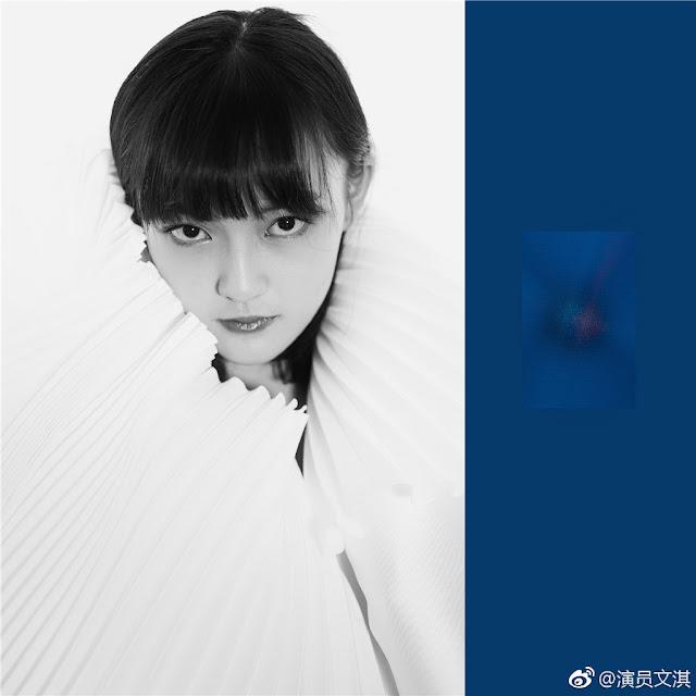 Vicky Chen Wenqi