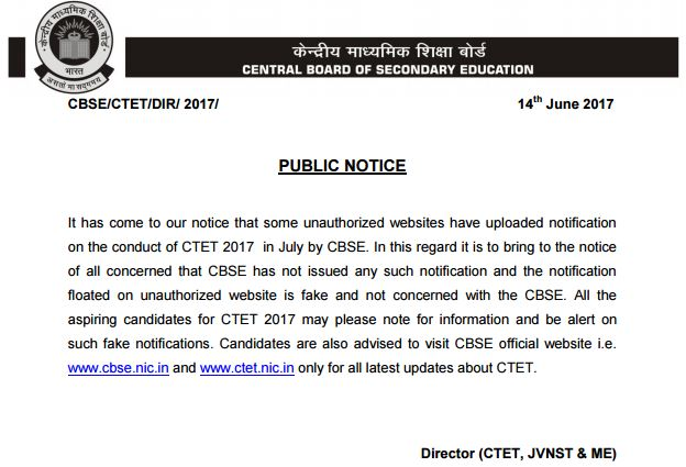 image : CBSE Notice regarding Fake News about CTET 2017 Exam @ TeachMatters