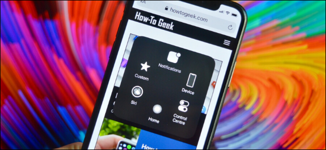 تظهر قائمة AssistiveTouch على iPhone