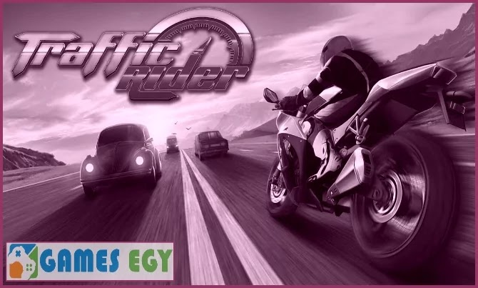 لعبة Traffic Rider سباق موتوسيكلات