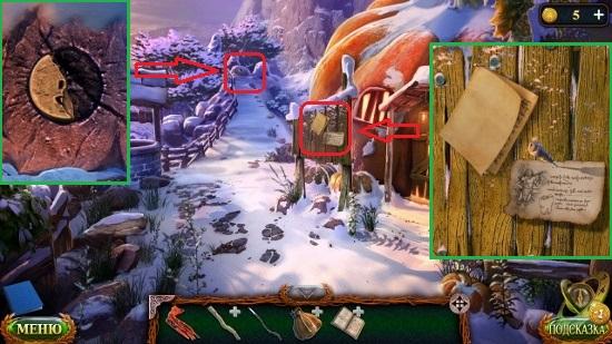 берем шило, манускрипт и осколок камня в игре затерянные земли 5 ледяное заклятие