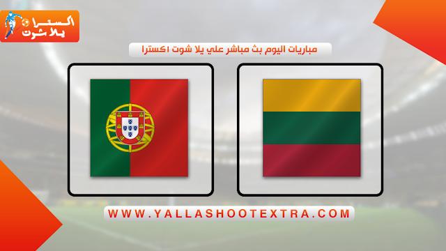 مباراة البرتغال و ليتوانيا 14-11-2019 في تصفيات اليورو 2020