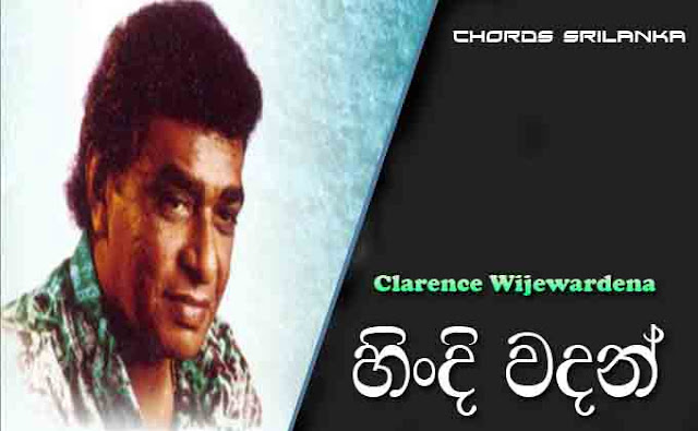 Hindi Wadan chord, Clarence Wijewardena songs, Hindi Wadan chords, Clarence Wijewardena song chords, hindi wadan song chords,
