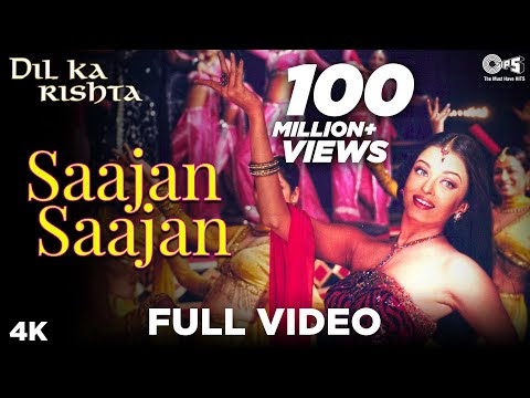 Saajan Saajan Song Download Dil Ka Rishta 2003 Hindi